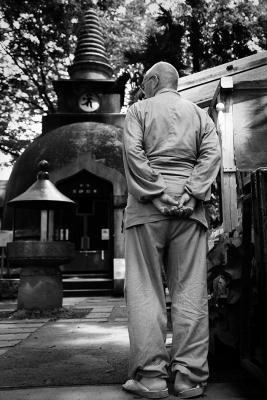 Small temple Ueno Park, Tokyo