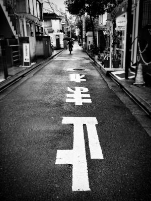Urban-photography-Tokyo-2